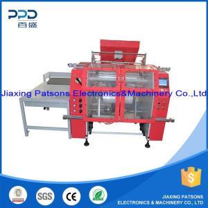 Automatic Stretch Film Rewinding Machine China Manufacturer
